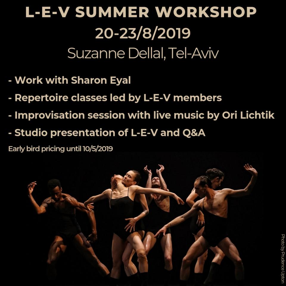LEV Dance Company - SHARON EYAL | GAI BEHAR